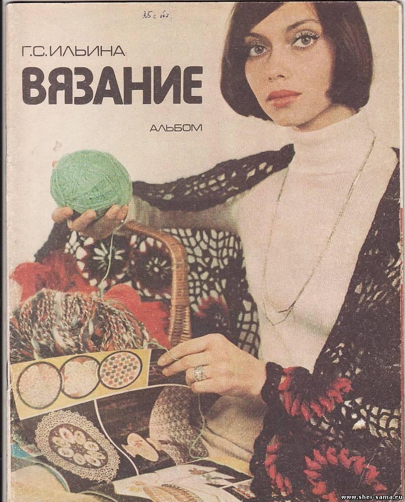 справочник тейково телефонный