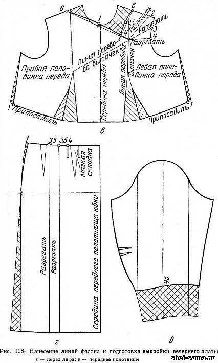 Нанесение линий фасона и подготовка выкройки вечернего платья