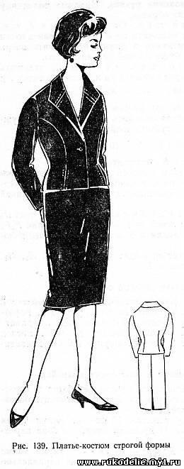 платье медея com.ua