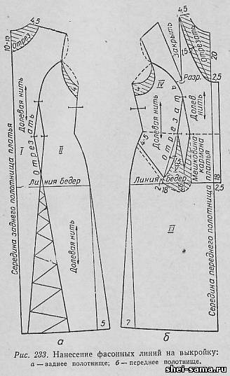 Зимний сарафан с фигурными бочками и карманами