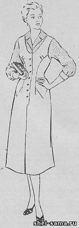 Зимний сарафан размер 48