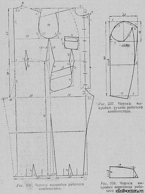 как шить одежду дла мушин