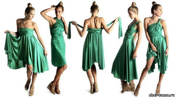 Сшить оригинальное платье