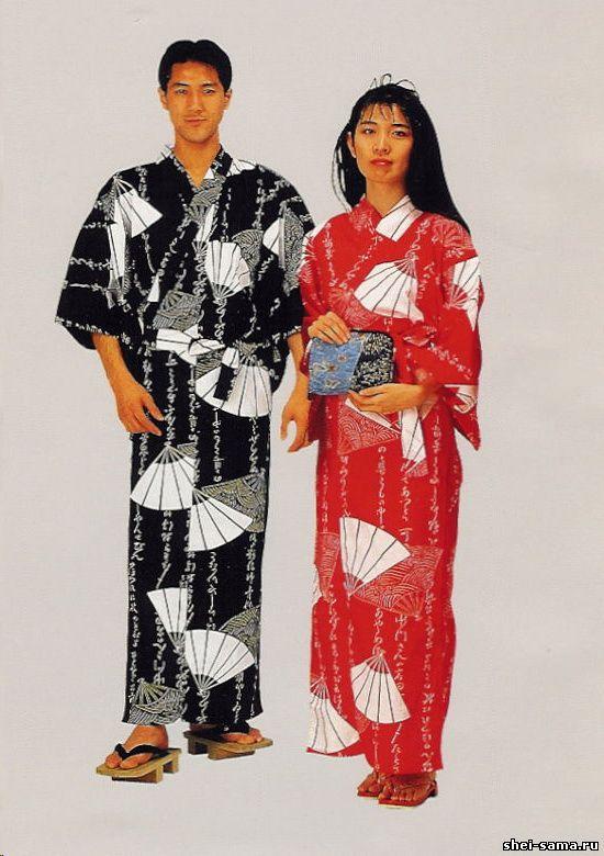 def41fa9147 История одежды Японии - Япония - Национальная одежда - Всё о шитье