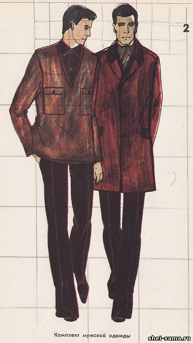 эскизы мужских костюмов: