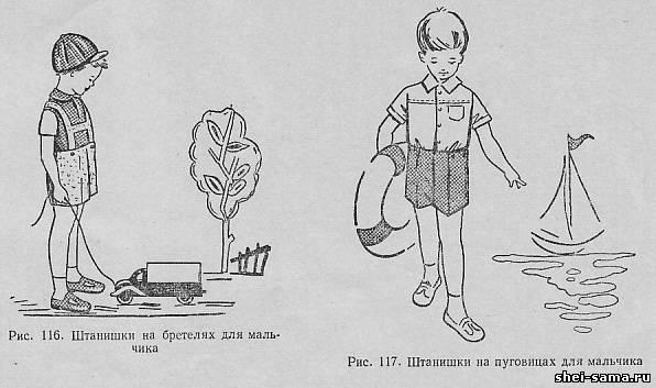 Вязать одежду для маленьких кукол