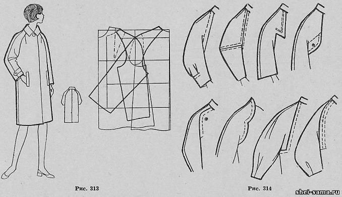 Классический рукав покроя реглан состоит из трех деталей: нижней и двух...