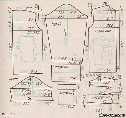 Сорочка для мужчины 18 - 40