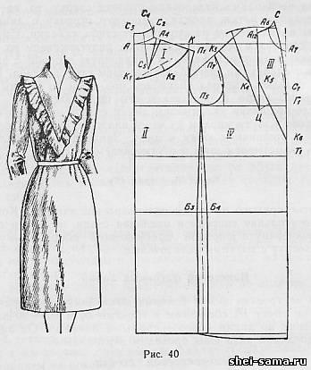 Платье прямого покроя с