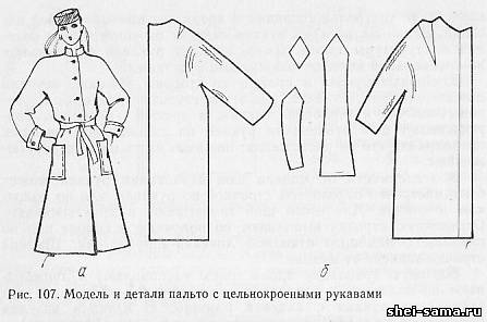 Купить мужскую зимние костюмы