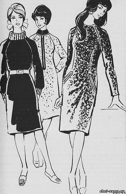 сшить платье из трикотажа быстро